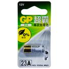 【奇奇文具】GP 23AE 12V遙控器電池VA23GA,MS21