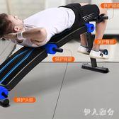 仰臥起坐健身器材家用男士練腹肌仰臥板收腹多功能運動輔助器 ys9637『伊人雅舍』