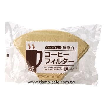 金時代書香咖啡 日本 103 無漂白咖啡濾紙 100入袋裝 (4-7人用) HG3522-3