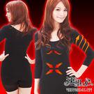 速塑女人 240D纖塑機能 七分暖暖衣 時尚黑【美日多多】