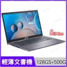 華碩 ASUS X415MA-0291G...