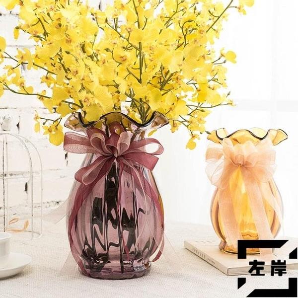 法式玻璃花瓶 透明北歐客廳插花花瓶裝飾擺件【左岸男裝】