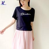 【春夏新品】American Bluedeer - 扭結舒適上衣 二色 春夏新款