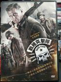挖寶二手片-P02-235-正版DVD-電影【戰豬突擊隊】-杜夫朗格