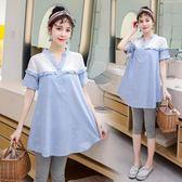 中大尺碼 孕婦夏裝尚新款t恤短袖上衣潮裝 FR6552『俏美人大尺碼』
