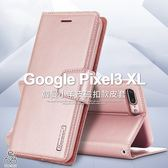 Google Pixel3 XL 皮套 磁扣 手機殼 皮革 韓曼 側掀插卡支架 保護套 保護殼 手機套 輕薄