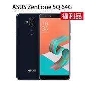 《福利品》ASUS ZenFone 5Q 4G/64G-黑[24期0利率]