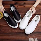 小白鞋男2019新款鞋子百搭男樂福韓版潮鞋一腳蹬懶人鞋透氣帆布鞋 藍嵐