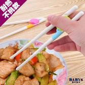 嬰兒用品 筷子 兒童學習筷子 輔助學習筷 二色 寶貝童衣