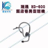 瑞通 HD-600 單邊耳機-一般商用辦公話機-廣聚科技