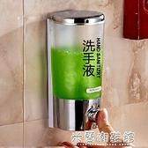免打孔手動泡沫皂液器給皂機壁掛式掛墻酒店廚房洗潔精洗手液盒 618大促銷
