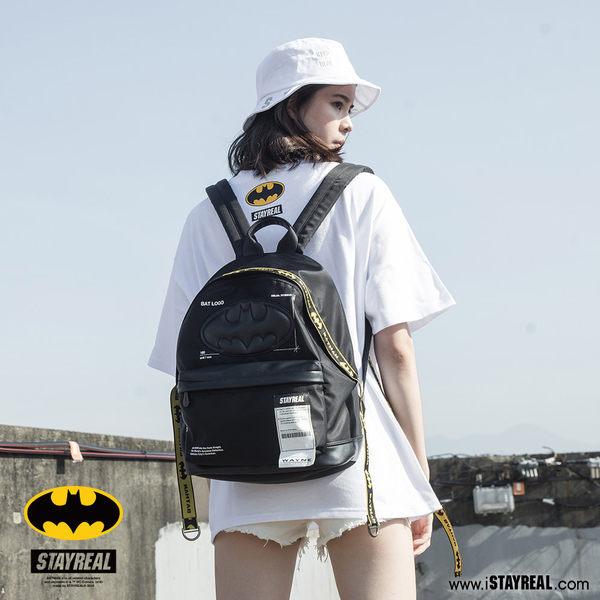 STAYREAL x BATMAN 黑暗騎士後背包