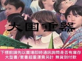 二手書博民逛書店日本萬國博罕見EXPO'70 (ポスター) 人類の進步と調和 昭和45