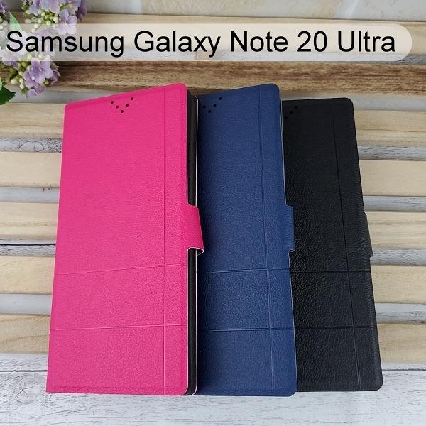 【Dapad】經典皮套 Samsung Galaxy Note 20 Ultra (6.9吋)