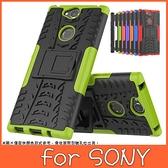 SONY XZ3 XA2 plus 手機殼 輪胎紋 防摔 全包邊 內軟殼 Tpu 外硬殼 pC 保護殼