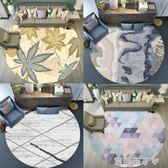 圓形地毯 北歐式簡約現代客廳茶幾臥室家用書房床邊吊籃電腦椅墊igo 焦糖布丁