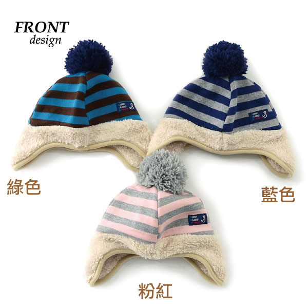日本 stample 條紋刷毛遮耳帽(粉紅/綠色/藍色)-100%日本製~2017秋冬新品