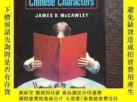 二手書博民逛書店(英文原版)The罕見Eater's Guide to Chinese Characters 漢字的食客的指南 品