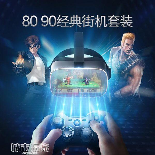 VR眼鏡 大朋VR P1 VR一體機3D眼鏡VR智慧眼鏡虛擬現實4k全景視頻6K硬解碼 mks生活主義