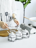調味罐陶瓷歐式調料盒瓶廚房用品用具