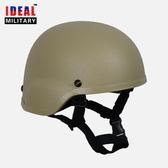 MICH2000米奇美軍戰術頭盔 野戰真人CS 戶外騎行 ACH頭盔☌zakka