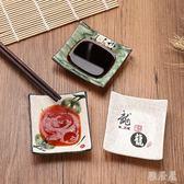 日式陶瓷廚房調味多用小吃蘸料調料碟mj5508【雅居屋】