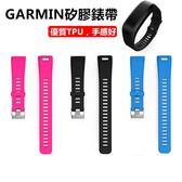 Garmin 新版Vivosmart HR 矽膠錶帶 運動錶帶 智慧錶帶 矽膠 耐磨 防刮 透氣 替換帶 手錶錶帶 腕帶