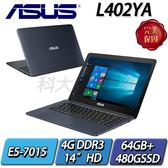 【ASUS華碩】【零利率】【480GSSD特仕版】L402YA-0082BE27015 紳士藍