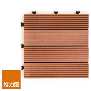特力屋 拼接踏板 30x30cm 8入 塑木材質 淺磚紅
