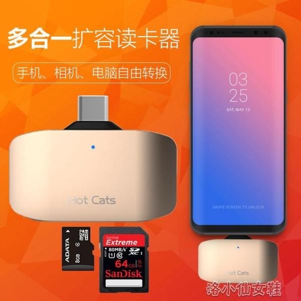 蘋果專用iphone 6/7/8 plus XR XS手機內存卡讀卡器 洛小仙女鞋