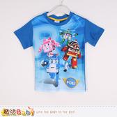 男童裝 POLI波力授權正版短袖T恤 魔法Baby