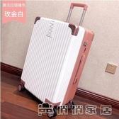 (快速)拉桿箱 網紅行李箱ins拉桿旅行密碼箱萬向輪女男大學生韓版個性小清新