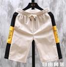 短褲男士夏季韓版潮流直筒寬鬆五分潮流休閒百搭運動工裝沙灘褲子 自由角落