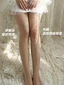 光腿神器 「磨皮神器」春秋夏季光腿襪裸感薄款防勾絲襪連褲襪肉色打底褲女 萬聖節狂歡