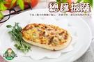 【超值選 99元起】橢圓總匯披薩*3入超值組