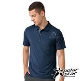 PolarStar 男 Coolmax短袖POLO衫『深藍』P21159 排汗衣 排汗衫 吸濕快乾.吸濕.排汗.透氣.快乾.輕量
