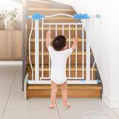 兒童防護欄 寶寶樓梯口 安全門欄寵物狗圍欄柵欄桿隔離門欄免打孔igo『小淇嚴選』
