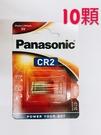 全館免運費【電池天地】Panasonic 國際牌 CR2 CR-2 3V 照相機鋰電池 10顆