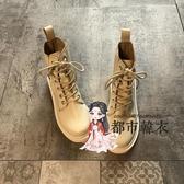 馬丁靴 帥氣馬丁靴女英倫風2019年新款秋季短款系帶靴子百搭小短靴機車靴 3色35-39【快速出貨】