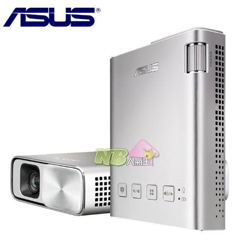 Asus ZenBeam E1掌上式行動電源LED投影機◤上網登錄送雙人電影票◢