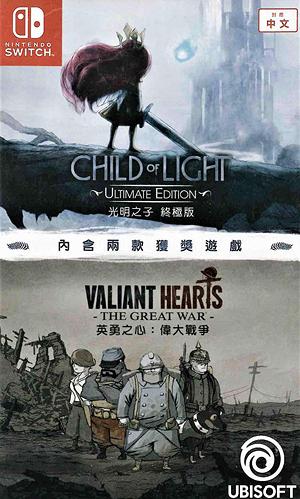 任天堂 SWITCH NS 光明之子 終極版 + 英勇之心 偉大戰爭 CHILD OF LIGHT 中文版