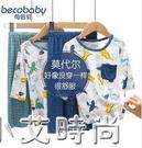 兒童莫代爾家居服睡衣夏季男童中大童長袖套裝冰絲薄款寶寶睡衣 小艾新品