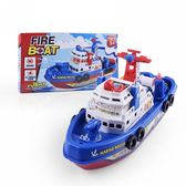 海上消防船玩具電動洗澡玩具戲水男孩小寶寶水上軍艦模型兒童輪船-奇幻樂園