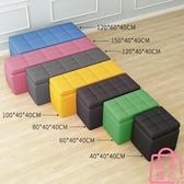 儲物沙發凳收納凳正方形腳凳皮墩子【匯美優品】