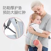 全館83折 CY前抱式嬰兒背帶多功能四季通用初生抱袋後背式簡易背帶嬰兒背巾