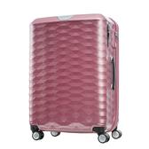 (快閃優惠) Samsonite 新秀麗 25吋行李箱推薦 創新2:8比例 Hinomoto煞車雙軌輪 POLYGON DX4