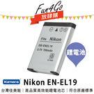 放肆購 Kamera Nikon EN-EL19 高品質鋰電池 COOLPIX W100 A100 A300 保固1年 ENEL19 可加購 充電器