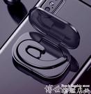 藍芽耳機夏新S9不入耳智慧耳機無線迷你超...