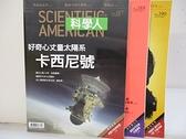 【書寶二手書T1/雜誌期刊_JHD】科學人_187~190期間_3本合售_卡西尼號