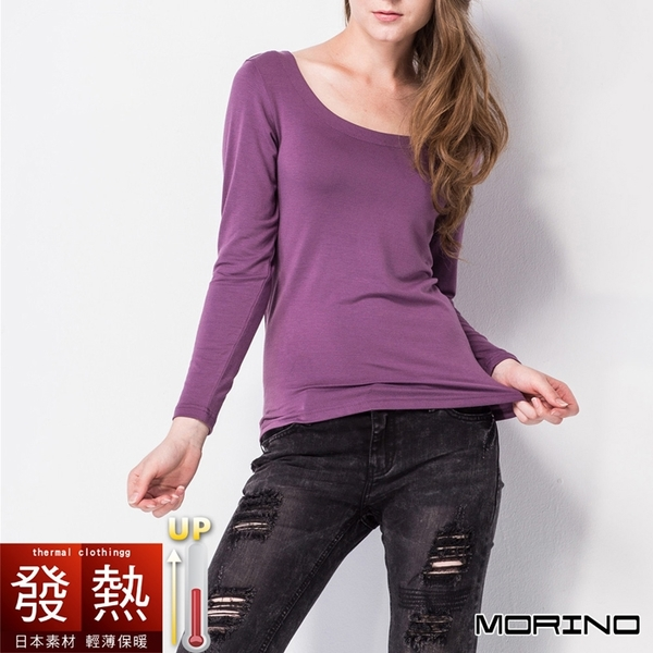 【MORINO摩力諾】女日本素材 發熱衣 長袖T恤 U領衫 魅力紫